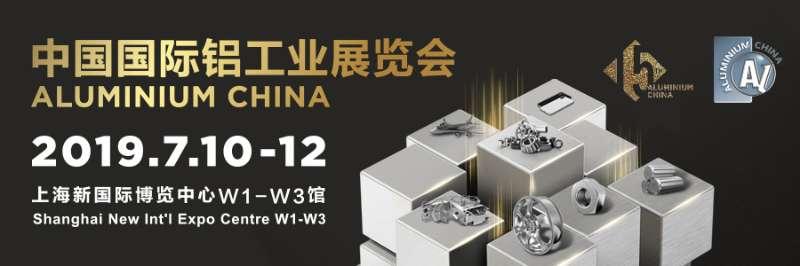 2018年中国国际工业展会